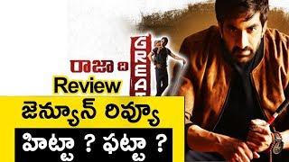 Raja The Great Movie REVIEW & Rating | Ravi Teja Mehreen Dil Raju | Latest Movie