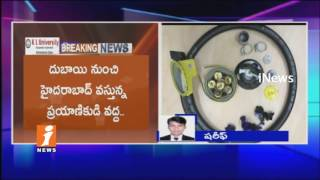 Gold Worth 10.22 Lakh Seized From Man In Shamshabad Airport | Hyderabad | i News