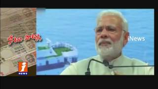 Modi Wants To Take Public Opinion On Denomination of Currency | iNews