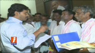 Kanigiri Kidney Victims Meets YS Jagan in Hyderabad | iNews