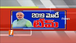 Promotion For 4 Ministers In Cabinet Reshuffle |9 New Ministers Oath As Cabinet Ministers| iNews