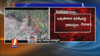 Leopard Wandering At Perumallapalli Village | Information Passed To Forest Department | iNews