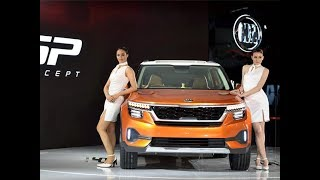 Kia SP Concept SUV unveiled | First Look | Auto Expo 2018
