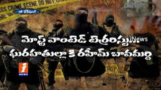 Syed zakir Raheem Arrested In Saudi | Send To Hyderabad | Be Careful | iNews