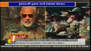 PM narendra Modi Celebrates Diwali With Indian Soldiers In jammu And Kashmir | iNews