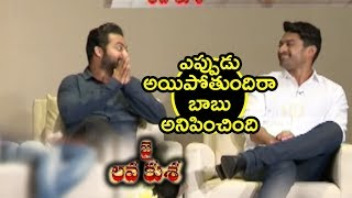 NTR About Jai Character || Everyone In The Set Scared With Jai || #JaiLavaKusa
