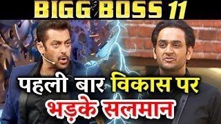 Salman Khan BASHES Vikas Gupta For First Time | Vikas Vs Aakash Fight |Weekend Ka Vaar