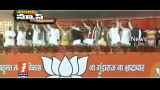 Satires on Modi Namo APP | Digital India | Loksabha Elections | Jabardasth | iNews