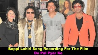 Bappi Lahiri & Shaan Recording Song For Film Do Pal Pyar Ke