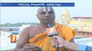 Bhadrachalam Temple Getting Ready For Sri Rama Navami Kalyanotsavam | iNews