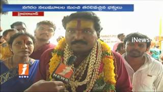 GolKonda Bonalu Festival Celebration 2017 In Hyderabad | iNews