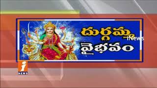 Siddaragaavarao &Devinei Uma Visits Indrakeeladri For Dussehra Celebrations In Vijayawada| iNews