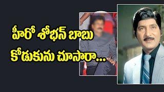 Actor Sobhan Babu Son Unseen Photos | Sobhan Babu Family Photos | Celebrity Pics | Top Telugu Tv