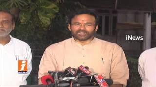 BJP Leader Kishan Reddy Writes Letter To CM KCR Over Special Funds To TSRTC | iNews