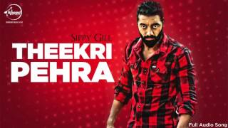 Theekri Pehra (Full Audio) | Sippy Gill | Latest Punjabi Song 2016