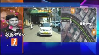 Detail Report On Minister Narayana's Son Nishith Road Accident From Spot at Jubilee Hills   iNews