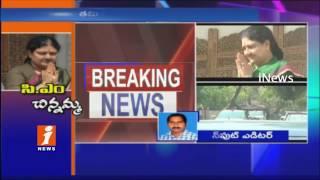 Panneerselvam Resigned To CM Post | Sasikala Replace Jaya Place | Tamil Nadu | iNews
