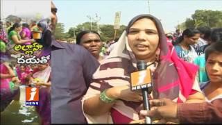 Nellore Rottela Festival at Bara Shaheed Dargah | iNews