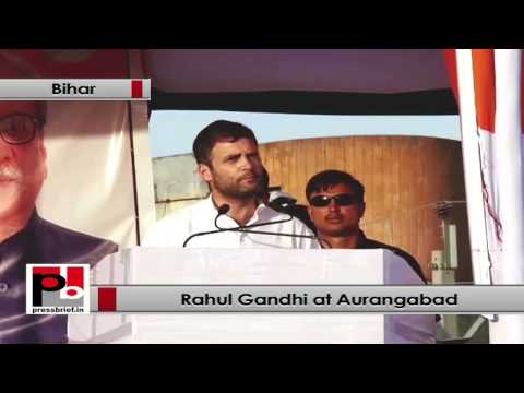 Rahul Gandhi at Bihar - Bihar does not need Gujarat model, it needs Bihar model