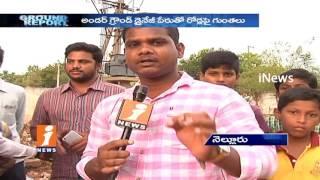 Politicians & Municipal Officials Negligence On Nellore City Development Works |Ground Report| iNews