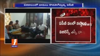 Vigilance SP Bhaskar Rao Caught Redhanded By ACB At Nalgonda | Hyderabad | iNews