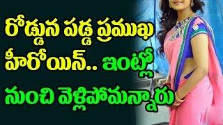రోడ్డున పడ్డ హీరోయిన్ | Bollywood Actress Nidhi Agarwal Rented Residence |Munna Michael|Tiger Shroff