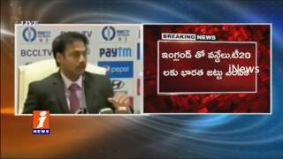 BCCCI Chief NSK Prasad Announces Indian Team For ODI and T20 Series Against England | iNews
