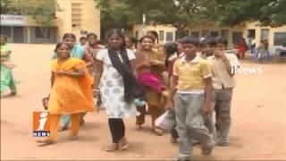 TSPSC Gurukulam Notification 2017 Cancelled In Telangana | iNews