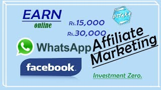 How to Earn money using facebook and whatsapp by pitara channel