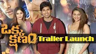 AlluSirish's Okkakshanam  theatrical trailer launch | Okka Kshanam Theatrical Trailer  Daily poster
