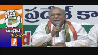 Telangana Congress Getting Ready To Fight Against TRS For 2019 Elections | iNews
