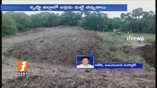 Pond Soil Scam Rises With Govt Support In  Mylavaram | iNews