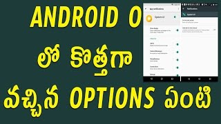 Android O Latest Amazing Features  | Telugu Tech Tuts | Install android O
