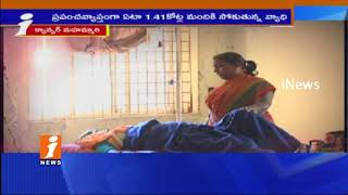 Cancer Patient Deaths Increase In India | Govt Negligence On Cancer Prevention | iNews