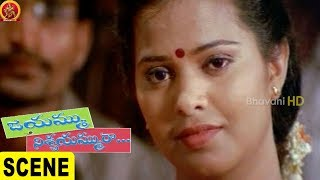 Krishna Bhagwan Comedy Scene    Jayammu Nischayammu Raa Scenes