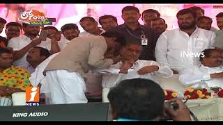 Why TRS Leaders Criticize His TRS MLA's? | Loguttu | iNews