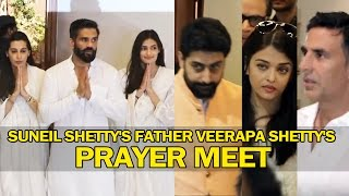 Bollywood Celebs At Suniel Shetty's Father Prayer Meet | Aishwarya, Akshay, Abhishek | FULL VIDEO