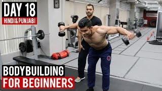 | Day 18 | Train all 3 SHOULDER HEADS with this Routine! (Hindi/Punjabi)