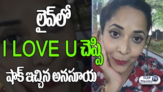 Anchor Anasuya Prosposal To Fans in Facebook Live | Celebrities with Fans | Top Telugu TV