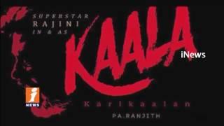 Super Star Rajinikanth Upcoming Movie Kala First Look Poster Release | iNews
