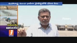 Govt Officials Neglects On Chanaka Korata Barrage Construction Works In Adilabad | iNews