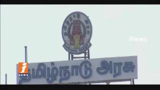 EC Schedule Released For By Poll In Jayalalitha Constituency | Tamil Nadu | iNews