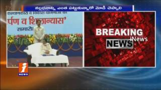 BSP Leader Mayawati Sensational Comments On Modi Over Ban On Notes | Uttar Pradesh | iNews