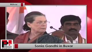 Bihar- Sonia Gandhi addresses Congress election rally in Buxar, slams Centre Politics Video