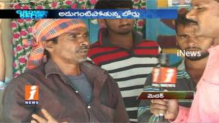 Peoples Face Problems With Mining Blasting And Explosives In Medak | Ground Report  | iNews