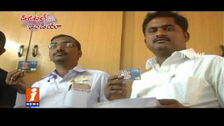 Will Digital Transactions Possible India? | Spot Light | iNews