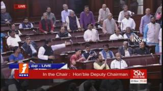 Opposition Parties Demands PM Modi's Statement on Notes Ban In Rajya Sabha | iNews