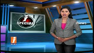 Will Govt Banks Merge Strengthen Indian Financial  System? | iSpecial | iNews