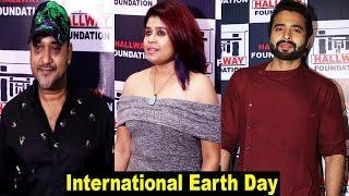 Jackky Bhagnani & Sajid Ali Celebrate International Earth Day