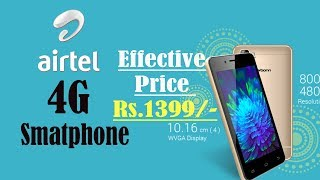 Airtel 4G SmartPhone just Rs.1399 | Mera pahla 4G Smartphone Airtel Launched | By Pitara Channel